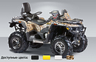 ATV 650 GUEPARD TROPHY EPS